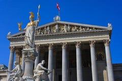 El parlamento austríaco imagenes de archivo
