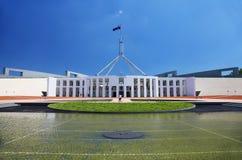 El parlamento australiano contiene en Canberra Imagen de archivo libre de regalías