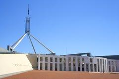El parlamento contiene Imagenes de archivo