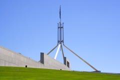 El parlamento contiene Foto de archivo libre de regalías