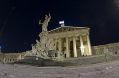 El parlamento contiene, Viena, Austria Foto de archivo