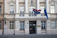 El parlamento croata en Zagreb, Croacia Imágenes de archivo libres de regalías