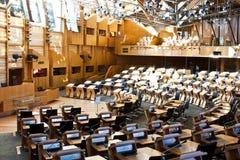 El parlamento de Edimburgo foto de archivo libre de regalías