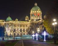 El parlamento de la decoración del Año Nuevo de Serbia de la república Foto de archivo