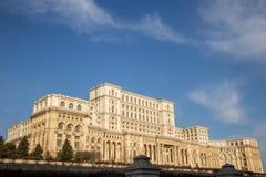 El parlamento de Rumania (casa Poporului), Bucarest imagen de archivo
