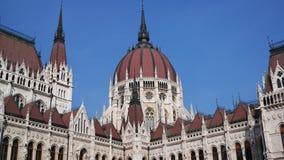 El parlamento detalla Imagenes de archivo