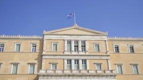 El parlamento en Atenas almacen de video