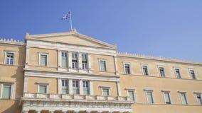 El parlamento en Atenas metrajes
