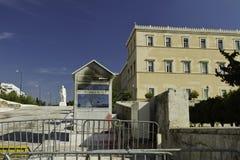 El parlamento griego Imágenes de archivo libres de regalías