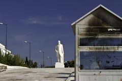 El parlamento griego Imagen de archivo libre de regalías