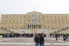 El parlamento griego Fotos de archivo