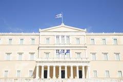 El parlamento griego en Atenas imagen de archivo libre de regalías