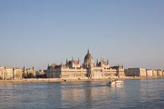 El parlamento húngaro. Fotos de archivo
