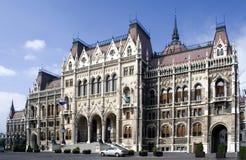 El parlamento húngaro contiene Imagenes de archivo