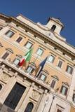 El parlamento italiano en Roma, Italia Foto de archivo libre de regalías
