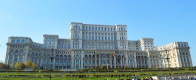 El parlamento rumano Foto de archivo