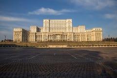 El parlamento rumano (casa Poporului) imagen de archivo