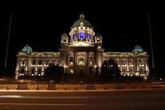 El parlamento servio Foto de archivo
