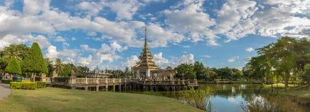 El parque Autthayan-chalerm-karnchanapisek Imagen de archivo
