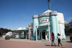 El parque de atracciones, arquitectura moderna Fotografía de archivo