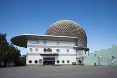El parque de atracciones, arquitectura moderna Imagen de archivo