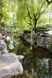 El parque de Baotu Quan en Jinan, China Imágenes de archivo libres de regalías
