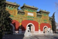 El parque de Beihai, Pekín Imagen de archivo