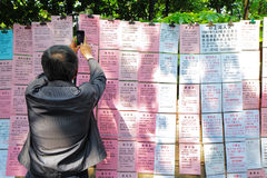 El parque de gente, Shangai, China fotografía de archivo libre de regalías