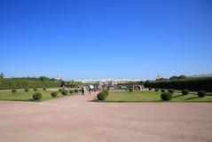El parque superior Foto de archivo libre de regalías