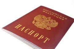 El pasaporte del ciudadano de la Federación Rusa en un fondo blanco Fotos de archivo libres de regalías