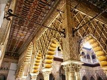 El patio del Alcazar de Sevilla de las doncellas fotografía de archivo libre de regalías