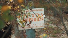 El peligro peligroso prohibió firma adentro el texto anaranjado ruso del bosque almacen de video