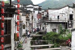 El pequeño pueblo Xiao Likeng, China Imagen de archivo