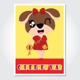 El perrito lindo está guiñando el ejemplo de la historieta del vector para el diseño de tarjeta chino del Año Nuevo Imágenes de archivo libres de regalías