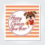 El perrito lindo trae el ejemplo de la historieta de la linterna para el diseño de tarjeta chino del Año Nuevo libre illustration