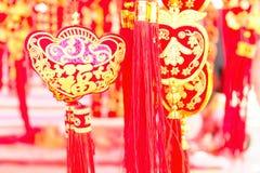 El perro es un símbolo de los 2018 Años Nuevos chinos Foto de archivo libre de regalías