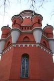 El Peter el gran palacio en Moscú Imágenes de archivo libres de regalías