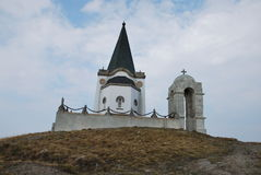 El pico de Kajmakchalan, lugar de una batalla de WWI Imágenes de archivo libres de regalías