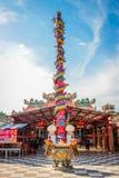 El pilar chino Imágenes de archivo libres de regalías