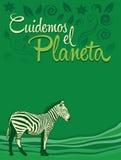 EL Planeta de Cuidemos - cuide para el español del planeta  Foto de archivo libre de regalías