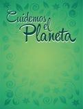 EL Planeta de Cuidemos - cuide para el texto español del planeta - Vector el concepto de la ecología Imagenes de archivo
