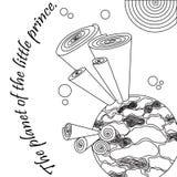 El planeta del pequeño príncipe, imagen abstracta, landsca del espacio ilustración del vector
