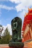 El plu TA del tum de Wat kien Fotografía de archivo