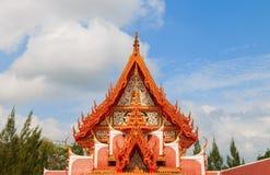 El plu TA del tum de Wat kien Foto de archivo libre de regalías