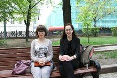 El político Vera Kichanova y el desconocido adentro Imagen de archivo libre de regalías