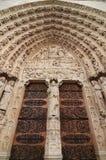 El portal del juicio pasado Foto de archivo libre de regalías