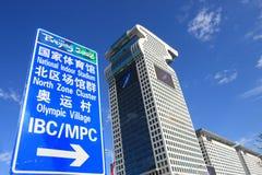 El poste indicador para las Olimpiadas de Pekín Imagen de archivo libre de regalías