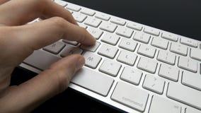 El presionar del teclado Fotos de archivo libres de regalías