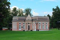 El primer cuerpo de caballería. 1784-1785 años. Parque de Tsaritsyno. Mosco Imágenes de archivo libres de regalías