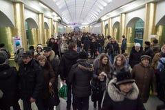 El primer d?a de la estaci?n de metro Mezhdunarodnaya foto de archivo libre de regalías